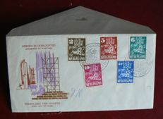 The Netherlands 1950 – FDC Churches in Wartime – NVPH E2