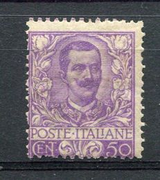 Italy, Kingdom, 1901 - Floral, 50 cent, mauve, Sass. No. 76