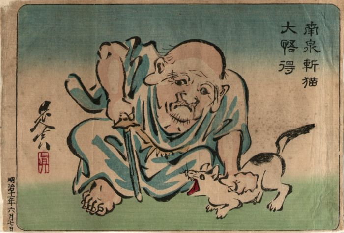 Shibata Zeshin 柴田是真  (1807-1891 ) - Zen Patriarch with  a Cat - 1878