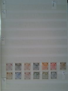 Austria 1867-1987 - Collection between Yvert no. 37 A and 1737.