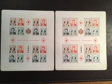 Monaco 1951- sheet of 1949  overprinted 1951 – Yvert Block n° 4A and 4B
