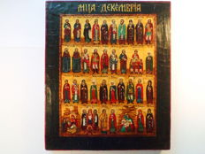 Russian orthodox iсon, Menaion , Month of December, hand painted, tempera, wood, XX th century..