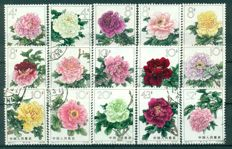 China 1894/1998 - Collection of 65 complete series