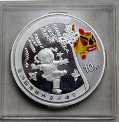 China - 10 yuan 2008 'Girl Kicking Shuttlecock' - 1 oz silver
