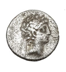Greek Antiquity - Kings of Cappadocia, Ariarathes VIII, 100-98BC., AR Drachm