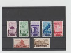 Libya, 1933 - Italian Colonies, VII Tripoli Fair, Complete Air Mail and Ordinary Post Series - Sassone No. S.25