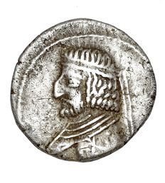 KINGS of PARTHIA. Artabanos II. 75 - 62BC. AR Drachm