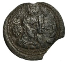 Ancient East - Sasanids. AR Drachm of Vahrām (Bahram) II, with Queen and Prince. AD 276-293.