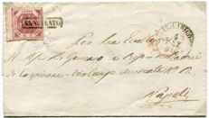 Naples, 1858 - 2 grana, brownish pink, cancelled on envelope from Tricarico in Naples. Sassone No. 7.