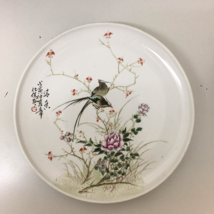 Porcelain plate - China - first half of 20 century ( Republic period )