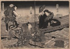 Utagawa Kunisada, ( 1786 - 1865 ) - Kabuki Actors - scene on fiching boats - 1840/50