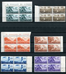 Kingdom of Italy, 1936 - Somalia - Airmail - African subjects in groups of four - Sass. N 17/26