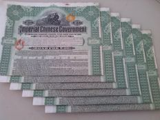6 Bond Imperial Chinese Government Hukuang Railways 1911, With Coupons.