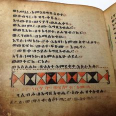 Bible - Coptic prayer book from Ethiopia - 18th century