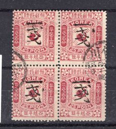 Korea 1901 - Michel no. 5 with overprint in Chinese characters, 1 Cheon on 25 25 Paon - Michel 28