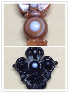 A natural agate carving of a vajra - Asia - late 20th century