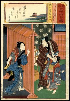"Woodcut by Utagawa Kunisada (Toyokuni III, 1786-1865) – Actors Ichikawa Ichizô as Jurobei and Onoe Kikujirô II as Oyumi from the series ""Thirty-six Selected Poems"" – Japan – 1857"