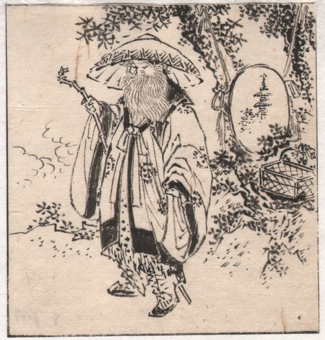 Anonymous 19th century - Japanese drawing of an old man and a mirror