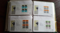 Netherlands 1951-2007 - Collection of anomalous FDCs in 2 albums