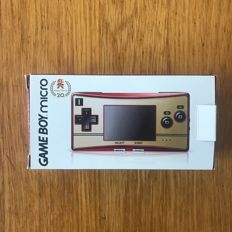 Game Boy Micro Mario Limited Edition 20th Anniversary Famicom (complete)