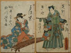 Two woodblock print books, both with a colour woodblock print on the cover; together they form a diptych, Utagawa Kunisada (1786–1865) - Japan - 1856