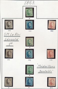 Belgium 1863 - selection Leopold I, perforated medallions - OBP 13/16, 13A/16A and 13B/16B