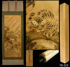 "Hanging Scroll by Kano Sasshin ""狩野察信"" (ca. ?-?) - ""Tiger"" - Japan - early 18th century (mid Edo period) w/box"