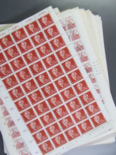 GDR of East Germany definitives sheet collection - batch with 135 miscellaneous after DZ