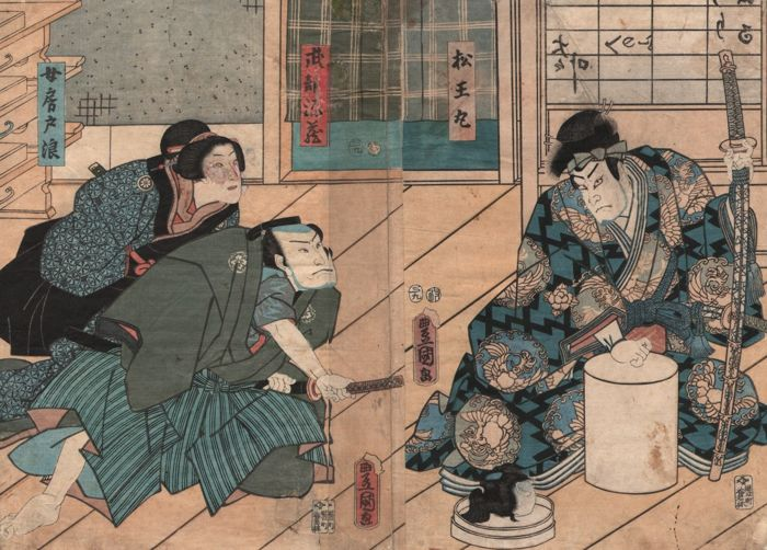 Utagawa Kunisada, ( 1786 - 1865 ) - Kabuki Actors - samaurai with beheaded female - 1840/50