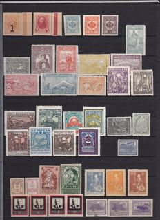 Russia and territories - collection of stamps from all periods in an album.