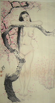 Oriental erotica; Nude chinese beauty 《何家英-裸女》 -  Late 20th century