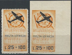 "Italy, Polish unit, 1946 - ""airmail"" overprint. 2 stamps. Sass. nos.  A3 and A3a"