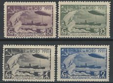 USSR, 1931 - North Pole Expedition - Unified A27/30
