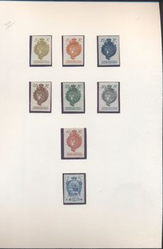 Liechtenstein 1920/1991 – collection in two albums