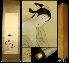 """Hanging scroll by Issei 一清 - """"Beauty in Summer"""" - Japan - Mid 20th century (Showa period) w/box"""