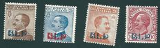 Kingdom of Italy, 1920/1921- Lot of four stamps with 'B.L.P.' overprints - Sass.  No. 1/4