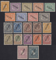 Dutch East Indies 1911 - Offical stamps - NVPH D8/D27