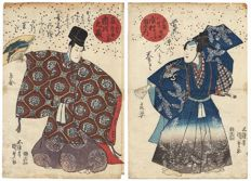 Original diptych woodcut by Utagawa Kunisada (1786–1864) - Japan - around 1841