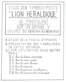"""Belgium 1945 – Topical collection """"Lion héraldique grand V"""" – stamps and letters mounted on 53 sheets – COB 674/689A."""