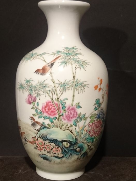Porcelain Vase With Red Seal Mark China Second Half 20 Century