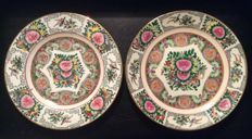 Two Famille Rose plates - China - ca 1930/1940