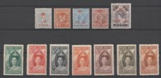 Suriname 1910/1923 - Aid issue and Anniversary of the reign - NVPH 60/64 + 104/110