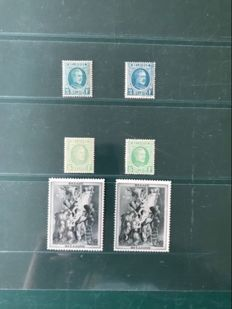 Belgium 1922/1939 - selection of three curiosities/varieties, including 5 francs Houyoux, thin print - OBP 208/511