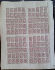 Russia - 1908 complete sheet of 5 kopeiki