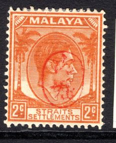Malaya - Penang WW2 Japanese Occupation 1942 - 2c Stanley Gibbons .J69