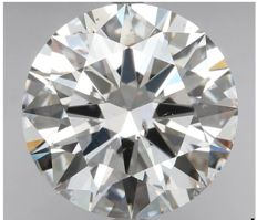 2.01 ct Round Brilliant  G VS2  EGL USA -serial#2492 -Best online Price Guarantee.