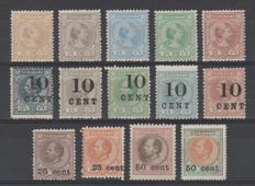 Suriname 1892/1900 - Princess Wilhelmina and Support issue - NVPH 23, 25/28, 29/32, 33, 37/40