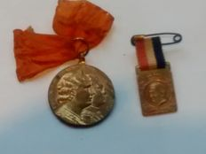 Commemorative medals of the Royal House (2 pieces)