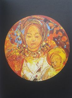 Salve Regina. Illustrated by Commère - 1977