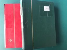 China 1960/2006 - trade stock in two stock books with many blocks including block 89